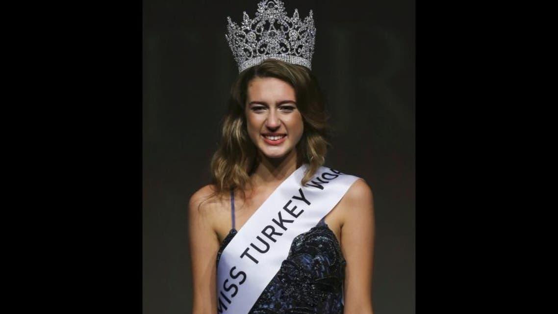 ملكة جمال تركيا 2017