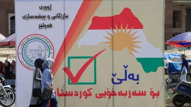 وفد الأكراد ببغداد: نناقش تفاصيل الاستفتاء لا تأجيله