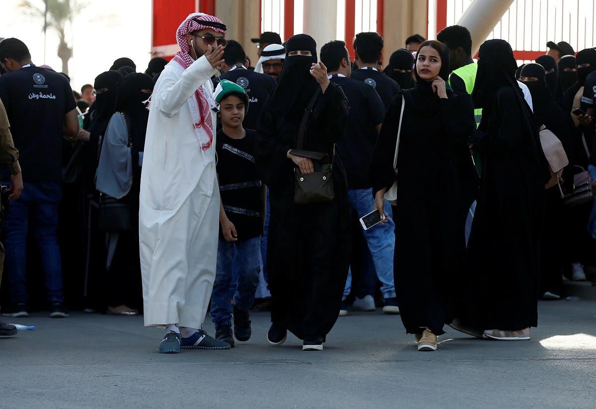 Saudi Arabia families arrive to a rally to celebrate the 87th annual National Day of Saudi Arabia in Riyadh. (Reuters)