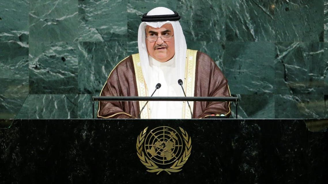 Bahrain's Minister of Foreign Affairs Shaikh Khalid Bin Ahmed Al-Khalifa addresses the 72nd United Nations General Assembly. (Reuters)
