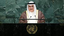 Bahrain FM: We moved against Qatar over its support for terrorism