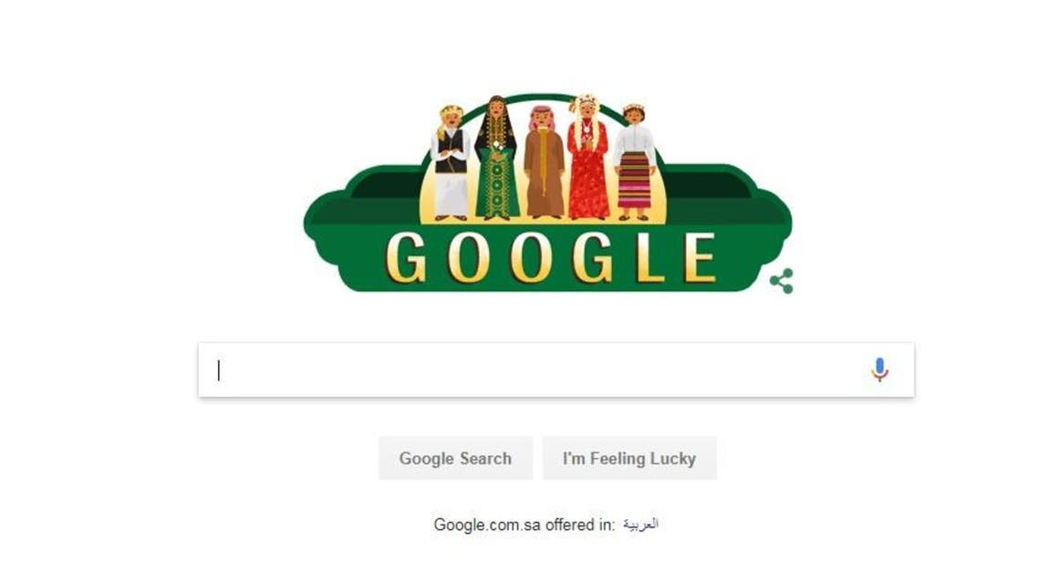 Google, Snapchat add touch of creativity to Saudi National Day fervor
