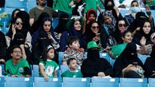 Saudi Arabia: Three stadiums ready to receive families in early 2018