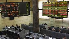 """نتائج إيجابية تدفع سهم """"أموك"""" لقفزة صاروخية بسوق مصر"""