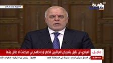 Iraqi PM accuses Kurdish leaders of corruption ahead of referendum