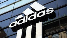 Adidas loses EU bid to extend three-stripe trademark