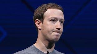 """زوكربيرغ غاضب:""""لا للتنمر بين موظفي فيسبوك وإلا!"""""""
