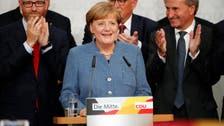 حزب ميركل يفوز بالانتخابات التشريعية في ألمانيا