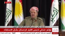 عراقی پارلیمنٹ کا مسعود بارزانی کے خلاف عدالتی کارروائی کا مطالبہ