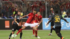 الأهلي المصري يهزم الترجي ويصعد إلى نصف النهائي