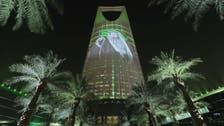 Social media posts show how Saudis welcomed national day festivities