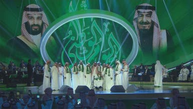 شاهد.. آخر مشاركة لأبوبكر سالم باليوم الوطني السعودي