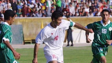 علي دائي.. ملك الأهداف الذي يتعثر دائماً أمام السعوديين