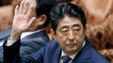 Japan PM cancels visit to Tehran