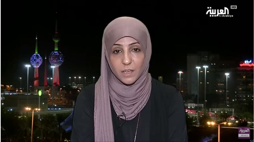 الدكتورة زهراء الموسوي
