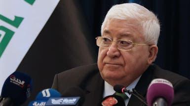 موقف معصوم من الانتخابات يشعل غضب أحزاب كردية وتركمانية