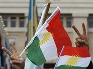 استفتاء كردستان.. هل يخنق الاستقلال اقتصاد الإقليم؟
