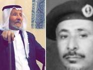 قصة إسقاط جندي سعودي مقاتلة معادية قبل 55 عاماً