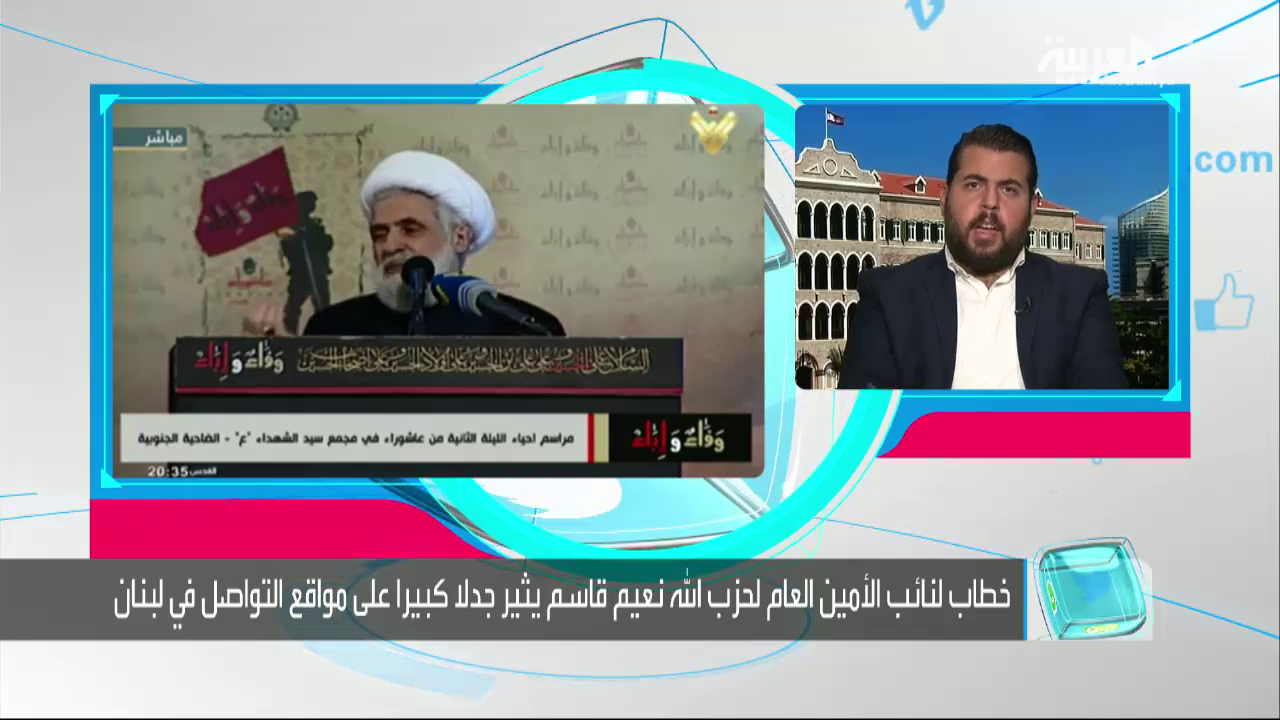 Hezbollah's deputy chief Naim Qassem told Lebanese boys 'would burn in hell if they talked to girls'. (Al Arabiya)