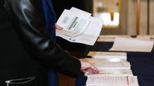 انتخابات مجلس الشيوخ الفرنسي توجه ضربة لماكرون