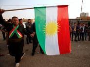 أميركا تشعر بخيبة أمل: استفتاء كردستان يزيد الاضطراب