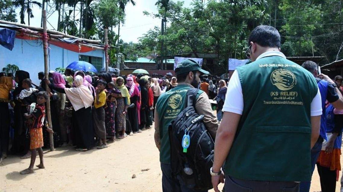 روهينغا مركز الملك سلمان للإغاثة