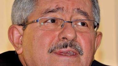 """الجزائر.. أنباء عن مغادرة أويحیى سكنه """"بإقامة الدولة"""""""