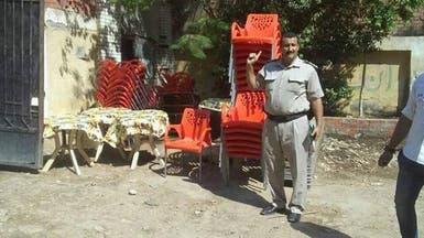 بالصور.. ضبط مقهى كامل داخل مدرسة في مصر