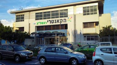 إسرائيل.. تمييز عنصري رياضي بقرار المحكمة