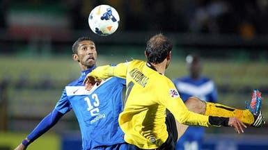 الفوز حليف الهلال أمام الأندية الإيرانية