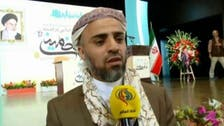 Houthi cleric says internet is 'haram', prompting crackdown on Wi-Fi routers