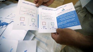 بالأرقام.. هذه محصلة استفتاء انفصال إقليم كردستان
