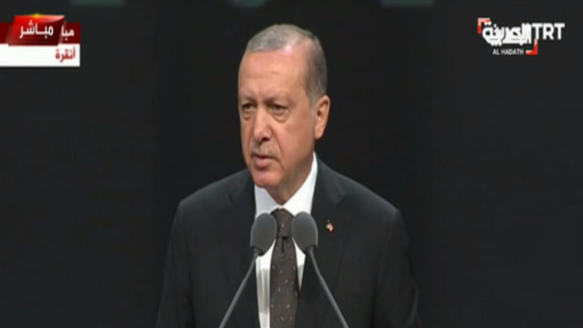 اردوغان الحدث