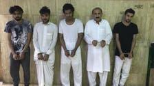 ریاض: چوری کی 45 وارداتوں میں ملوث پاکستانی گروہ گرفتار