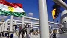 مفاجأة..كردستان يلتهم نفط العراق باحتياطي 45 ملياربرميل