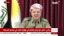 Iraqi Kurd leader Barzani: Majority of Kurdistan voted 'yes' for independence
