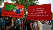 Lebanon civil servants on strike amid wage hike crisis