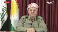 دُنیا کردوں کے حق خود ارادیت کے فیصلے کا احترام کرے: بارزانی