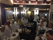 مقهى في جدة يشارك في إعداد رسالتي دكتوراه!