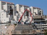 """الأمم المتحدة: إسرائيل تبني المستوطنات """"بوتيرة مرتفعة"""""""