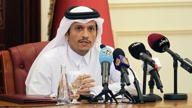 قطر تدافع عن الغزو التركي: هدفه القضاء على تهديد وشيك