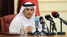 امریکا ایرانی تیل کی برآمدات پر پابندی کا فیصلہ واپس لے:قطر