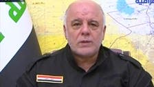Iraq's PM Abadi refuses talks with Kurds over independence vote results