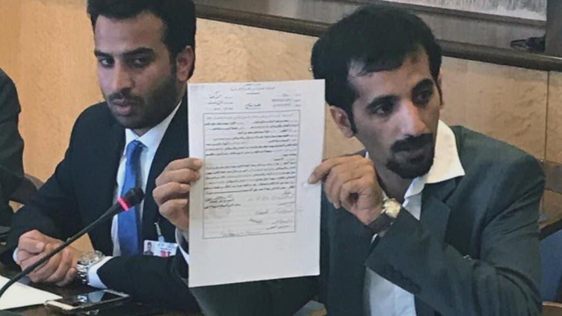 THUMBNAIL_ قبيلة الغفران القطرية تلجأ للأمم المتحدة بسبب انتهاكات حكومة الدوحة