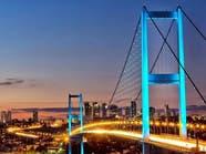 تركيا تعلن اقترابها من تسجيل 30 مليون سائح للعام الحالي