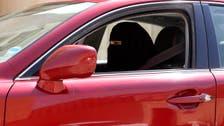 سعودی عرب میں خواتین کے گاڑی چلانے کی کم از کم عمر مقرّر