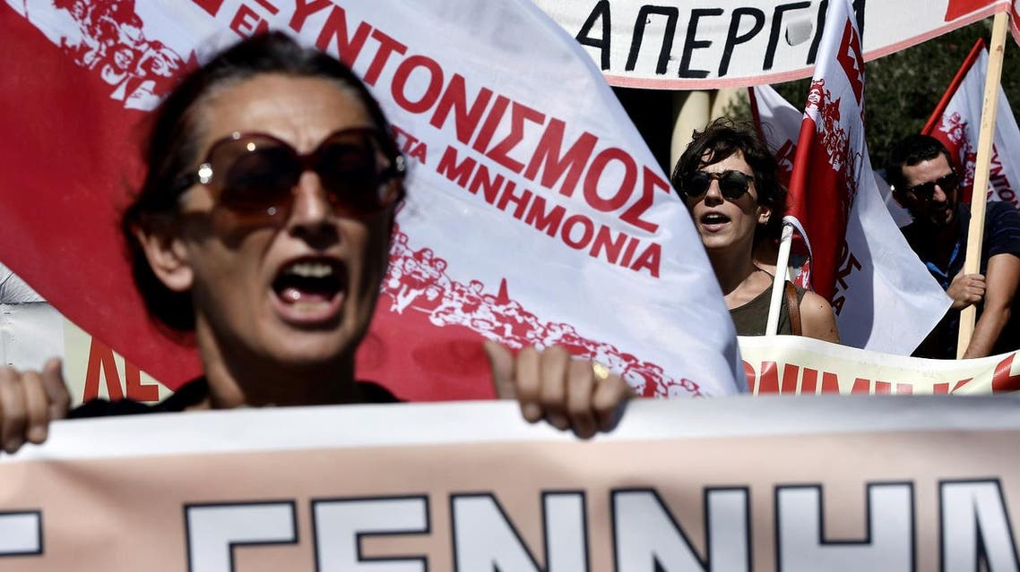Civil servants march in central Athens on September 19, 2017 during their protest over reforms of the public sector. (AFP)