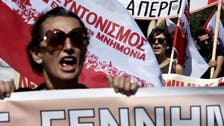 Greek media workers on 24-hour strike over health care fund