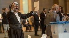 US warns Kurdistan referendum will 'increase instability'