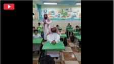 شیخ عبدالرحمن السدیس اسکول میں پہلے روز بیٹے کے ساتھ
